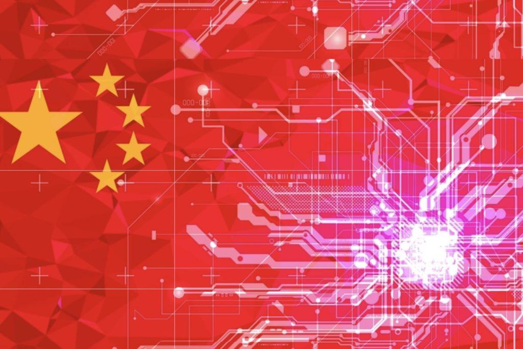 China Gave Out, digital yuan, envelope,
