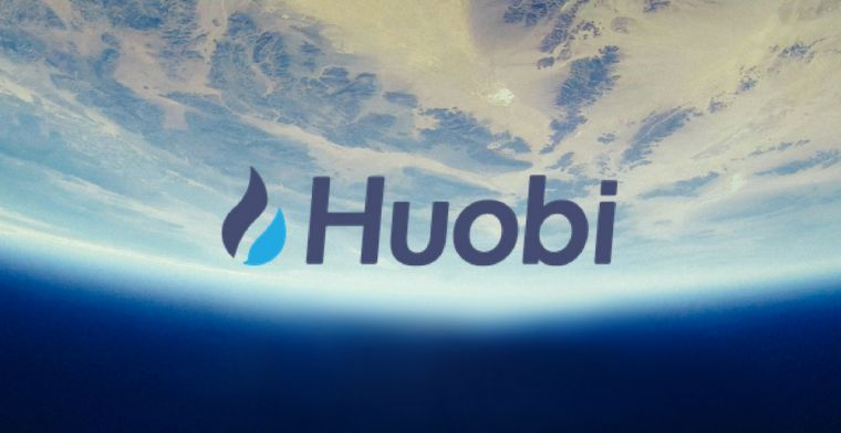 Huobi Group Launches, fund, vc, crypto, NFT