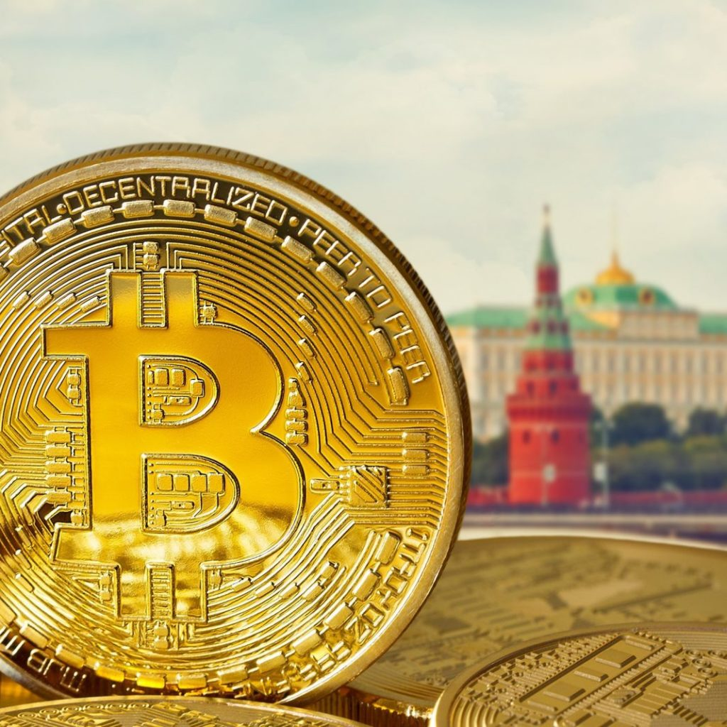 the russian ruble, bitcoin, btc, currency