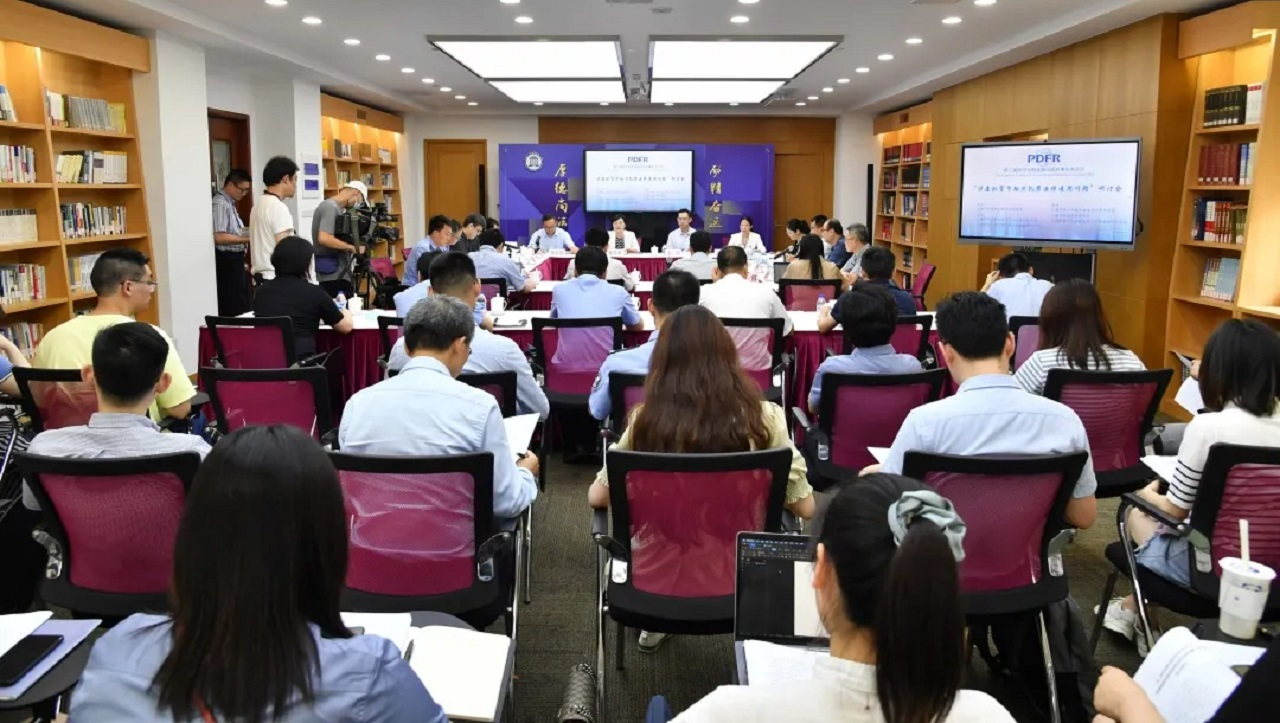 Shanghai Law Enforcement Officials, Scholars Talk Cryptocurrency